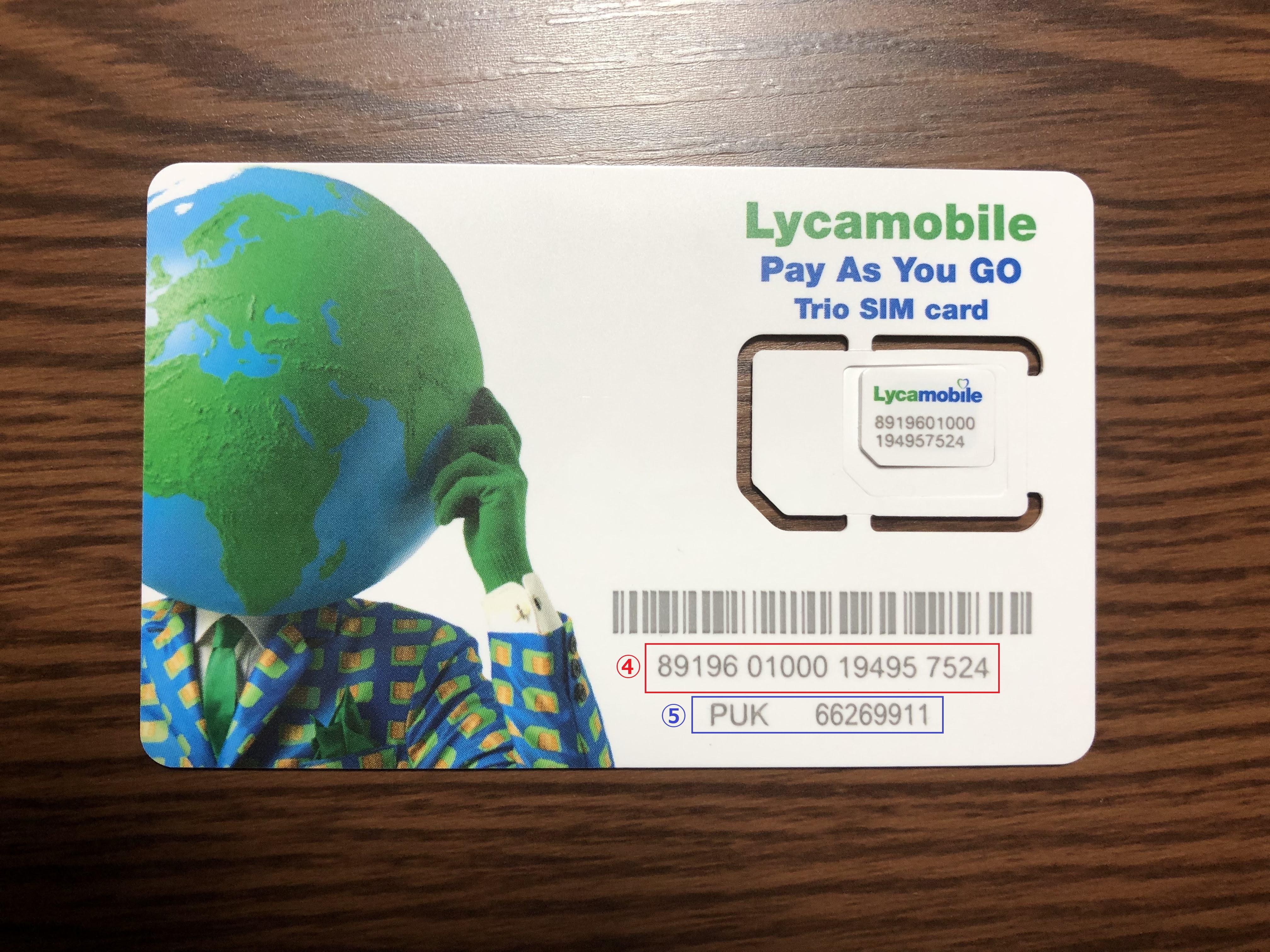 ライカモバイルカード