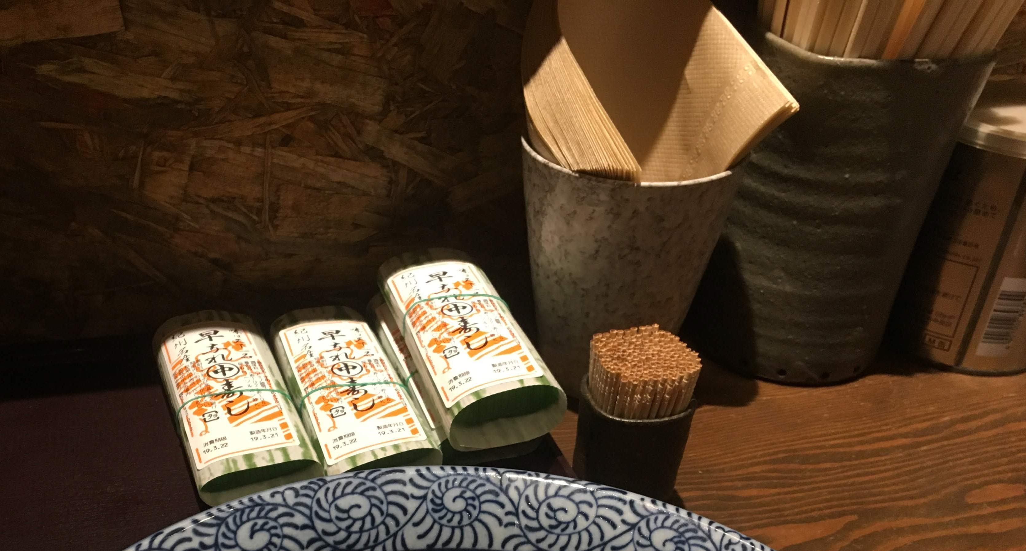 和歌山ラーメン丸美商店のすし