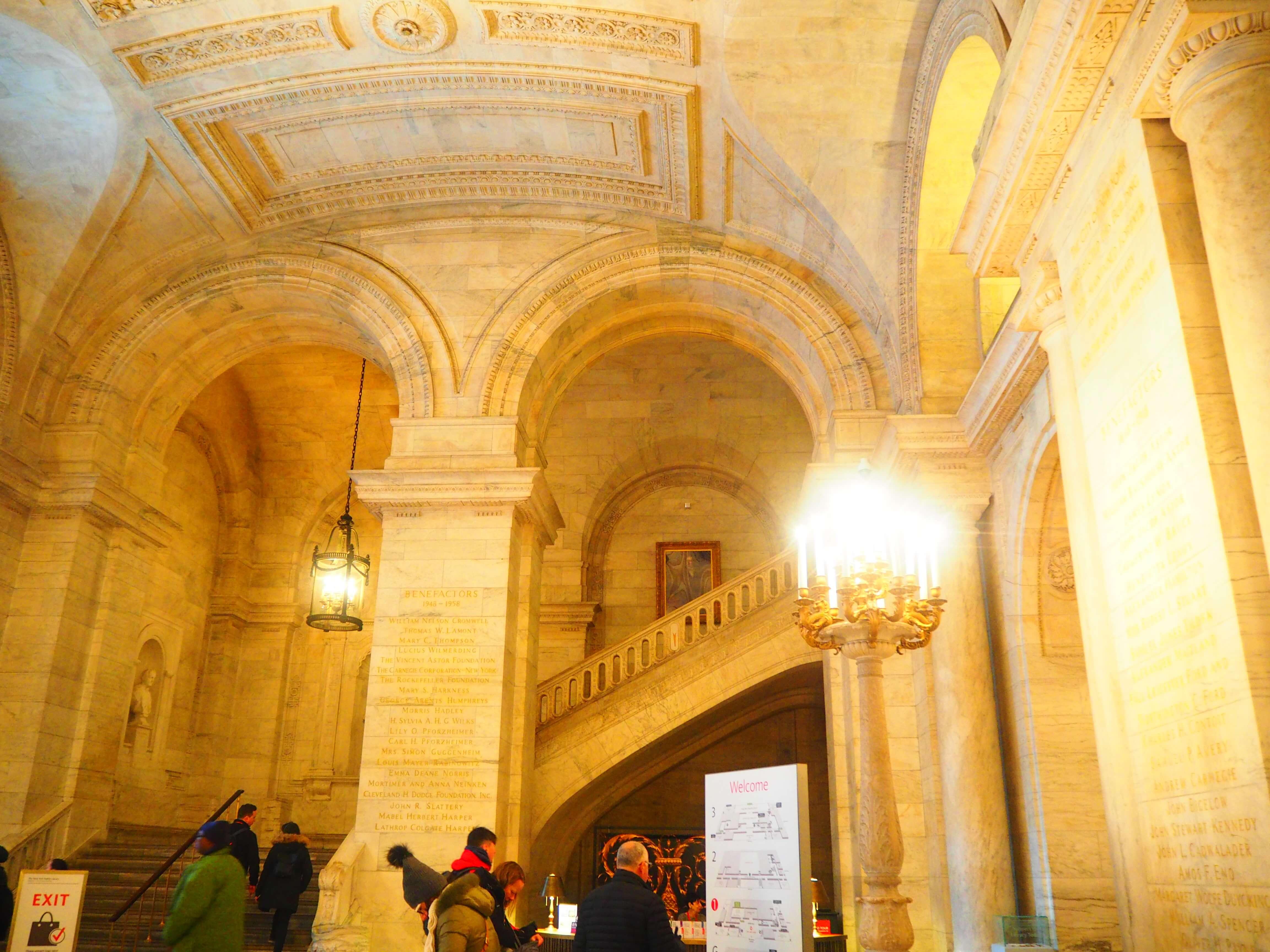 ニューヨーク市立図書館中