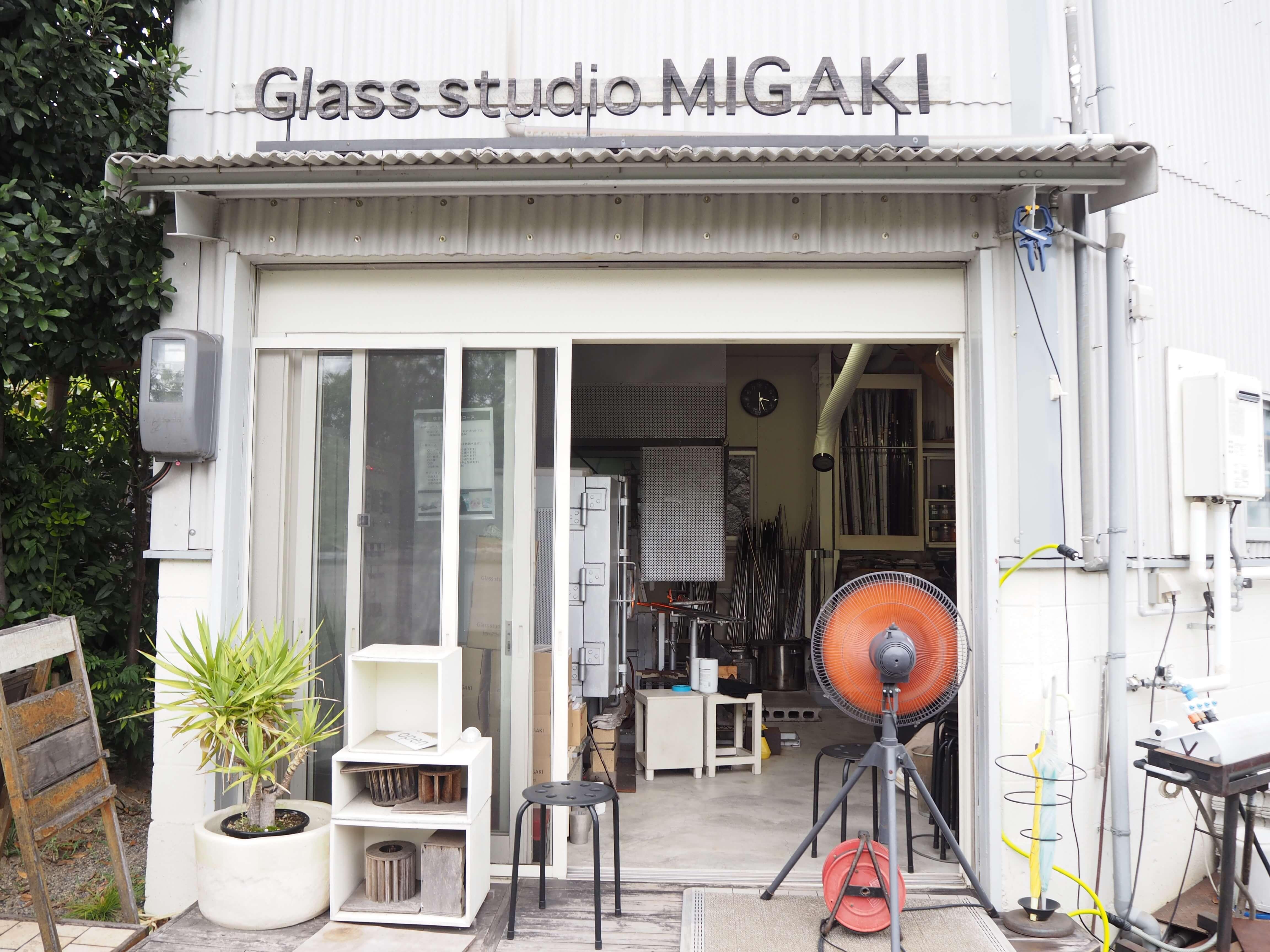 ガラススタジオミガキ